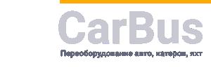 CarBus — переоборудование авто, катеров, яхт Логотип